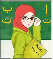 Learn Arabic& Quran, Professional Teacher with Master Degree!