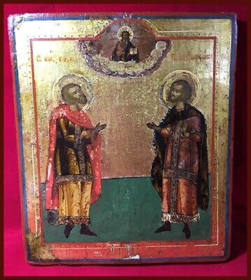 Antique Russian Icon | Sts Cosmos And Damien