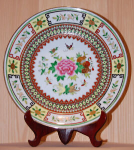 """Chinese Porcelain Lotus and Birds 13"""" Decorative Gold Trim Plate"""