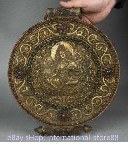 14.8 inch Old Tibet Copper Gold Gem Temple Green Tara Goddess Ghau Shrine Box