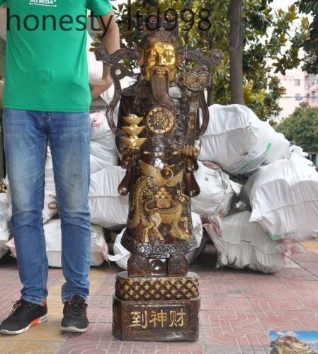 China Bronze Gilt Ruyi Dragon Phoenix Yuanbao Jambhala Mammon Wealth God Statue