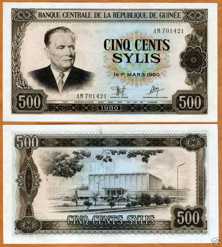 Guinea, 500 Sylis, 1980, P-27, aUNC > J Broz Tito