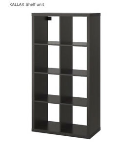 KALLAX shelf unit