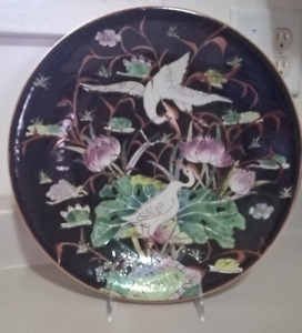 "Vintage 12"" Chinese Porcelain Black Large Decorative Plate"