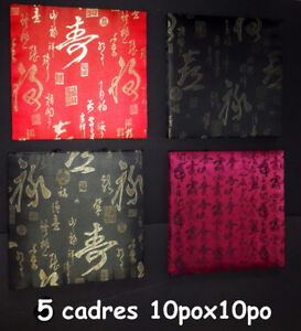 5 cadres chinois