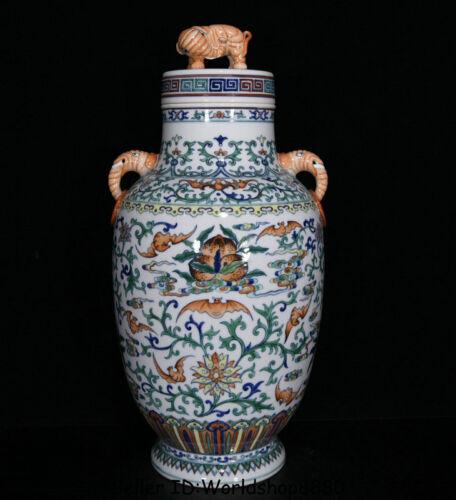 """18.4"""" Qianlong Marked China Dynasty Doucai Porcelain Elephant Lids Bottle Vase"""