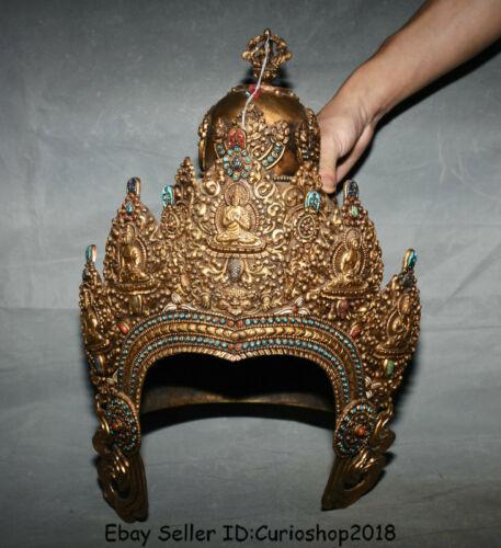"17.6"" Old Tibet Copper 24K Gilt Gold Gem Shakyamuni Buddha casque crash helmet"