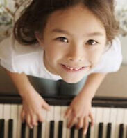 Piano Lessons for Children & Adults - Special Low Rates