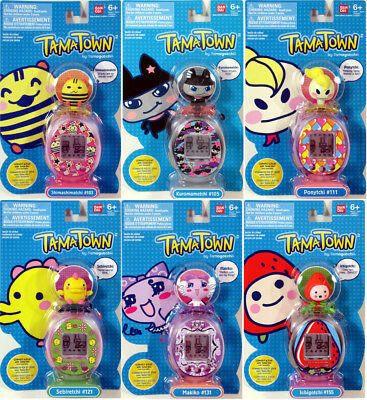 Bandai Tamagotchi TamaTown LOT OF 6 CHARACTER FIGURES for use with Tama-Go