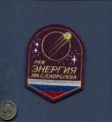 Korolev Rocket Space Corporation Energia NON NASA RUSSIAN SPACECRAFT  Patch