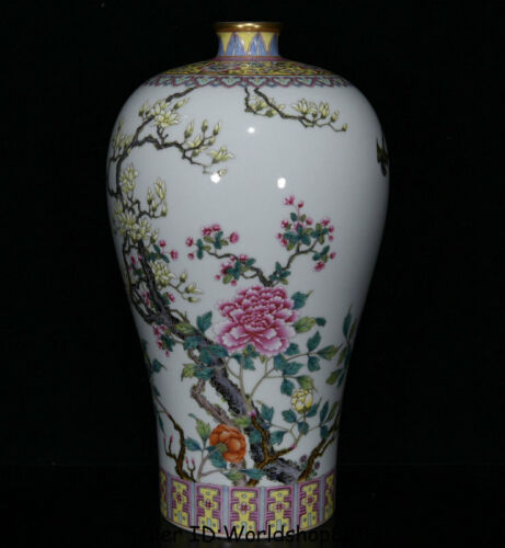 "12.6""Yongzheng Marked Old Dynasty Famile Rose Porcelain Flower Birds Bottle Vase"