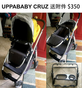 UPPAbaby Cruz stroller with accessories