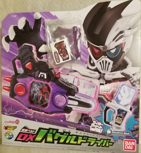 Kamen Rider Ex-Aid DX Buggle Driver Zombie Genm Proto MAX Gashat