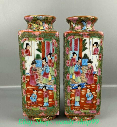 "9"" Old China Wucai Porcelain Dynasty People Story Bottle Vase Pair"