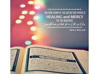 Islamic Muslim Help : Healing with Sunna ( NO MAGIC)