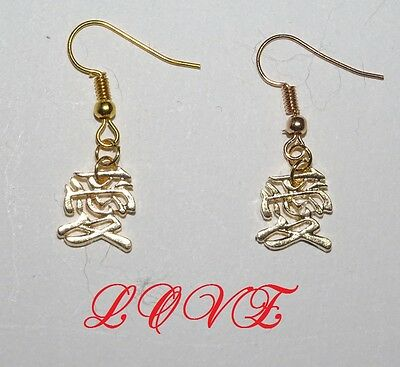 Handmade Japanese Kanji LOVE Earrings from Japan