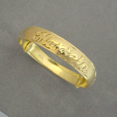 Personalized 14k Solid Gold Name Bangle Bracelet for Baby BB11