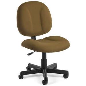 Taupe Armless Fabric Highly Comfortable Task Office Desk Chair