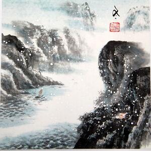 Tableau Peinture Chinoise Paysage d'été Chinese Painting Malerei