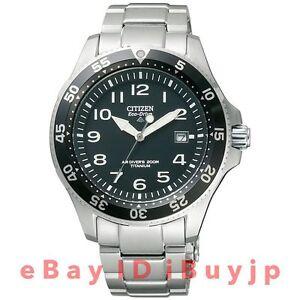 Citizen promaster marine pmx56 2811 titanium 200m diver 39 s eco drive dive watch - Citizen titanium dive watch ...