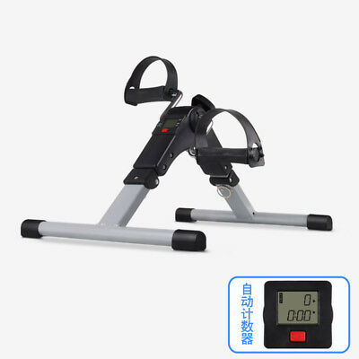 Bike Physiotherapy Rehabilitation Limbs Exercise Gym Machine Health Recovery, used for sale  Shipping to Nigeria