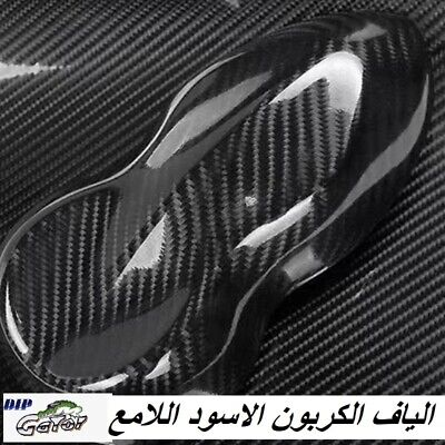 19x232 Water Transfer Printing Film Hydrographic Dip Black Glossy Carbon Fiber