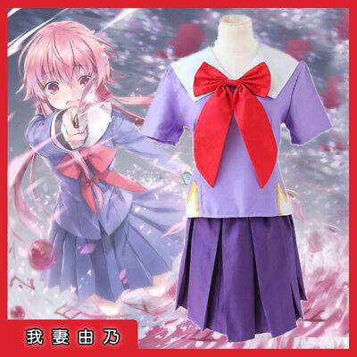 Future Diary Gasai Yuno Mirai Nikki School Uniform - Yuno Cosplay Kostüm