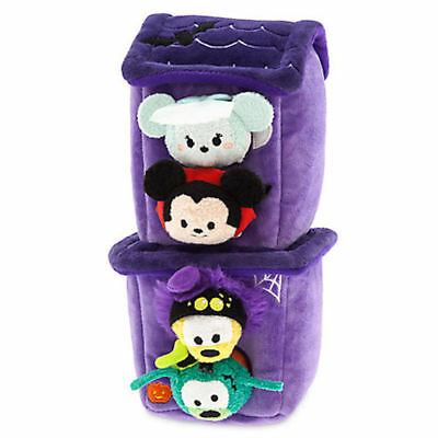 US Disney Store Haunted House with 4 Micro Tsum Tsums NWT! Halloween! - Haunted Halloween Store