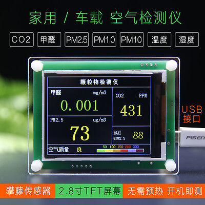 Home Pm2.5 Laser Detector Vehicle G5 Formaldehyde Co2 Battery English Version