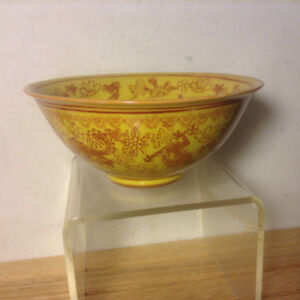 Great Chinese Antique Yellow Glazed Porcelain Dragon Bowl