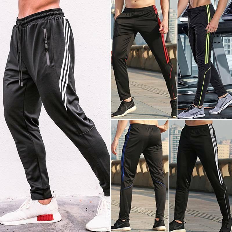 men s sports pants zipper pockets sweatpants