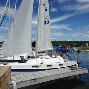 Tanzer 7.5 For Sale - 7.5m
