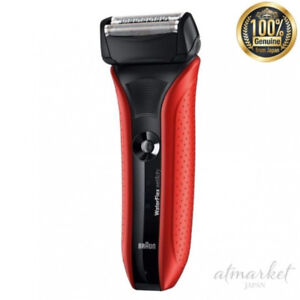Braun WaterFlex WF2s Wet and Dry Electric Shaver