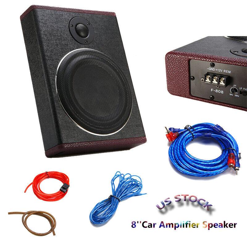 600W 8 inch Car Under-Seat Subwoofer Power Amplifier Bass Hi