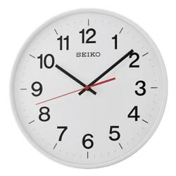 Seiko QXA701H Quiet Sweep Second Hand Wall Clock - White with Arabic Numerals