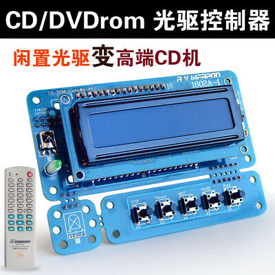 CD / DVD rom CD-ROM drive controller CD-ROM to change the CD-ROM DIY