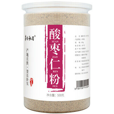 Stir-fried Suan Zao Ren jujube kernel powder good sleep/ easing insomnia 500g