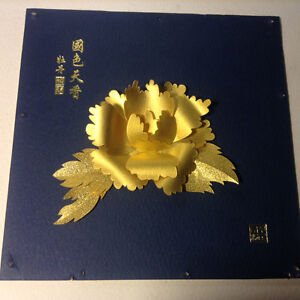Chinese Flower Petrified in 22K Gold