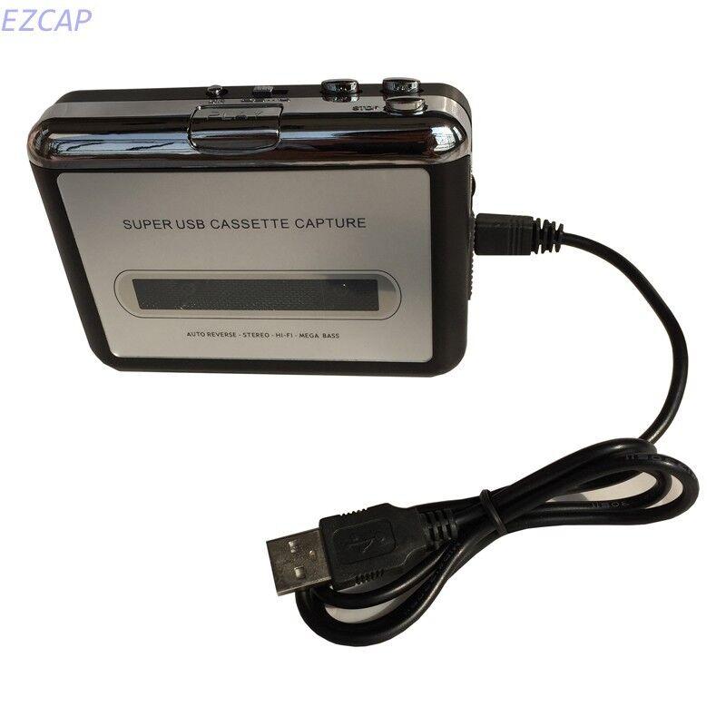 Cassette to Mp3 converter, convert old cassette to mp3 via p