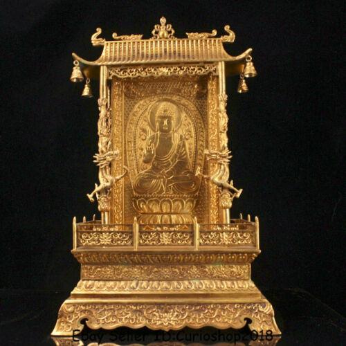 "20"" Tibet Buddhism Copper 24k Gold Gilt Shakyamuni Buddha Texts Screen Statue"
