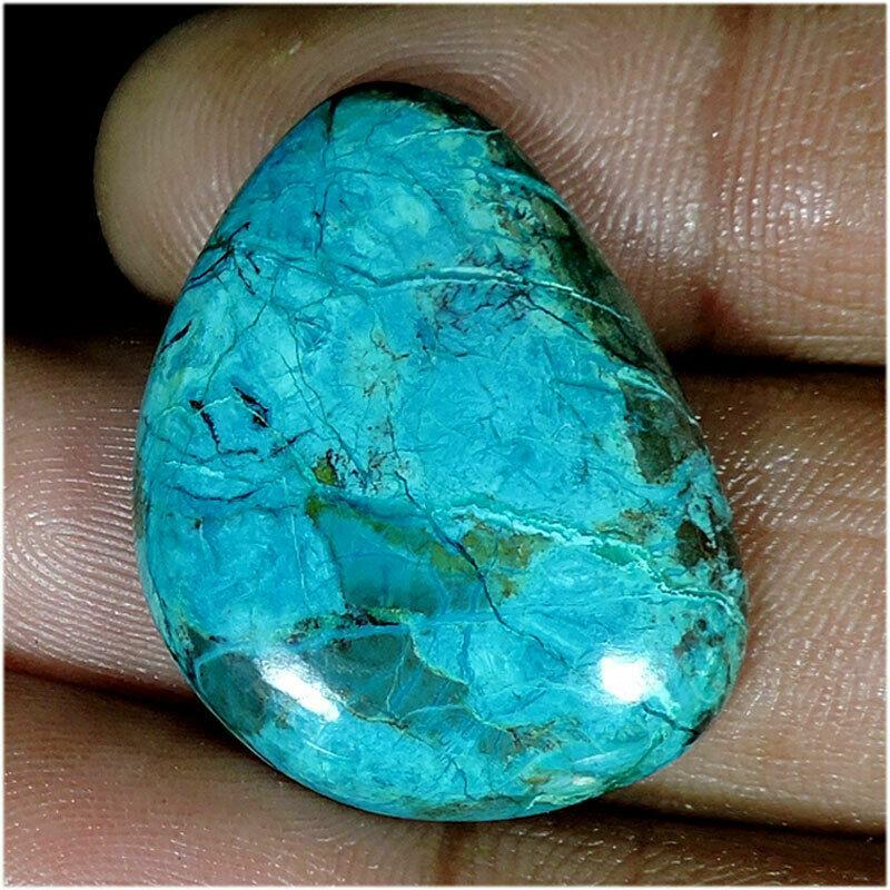 26.80Cts Natural Shattuckite Azurite Fancy Cabochon Loose Gemstone