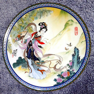 """Pao-Chai"" Collector Plate"