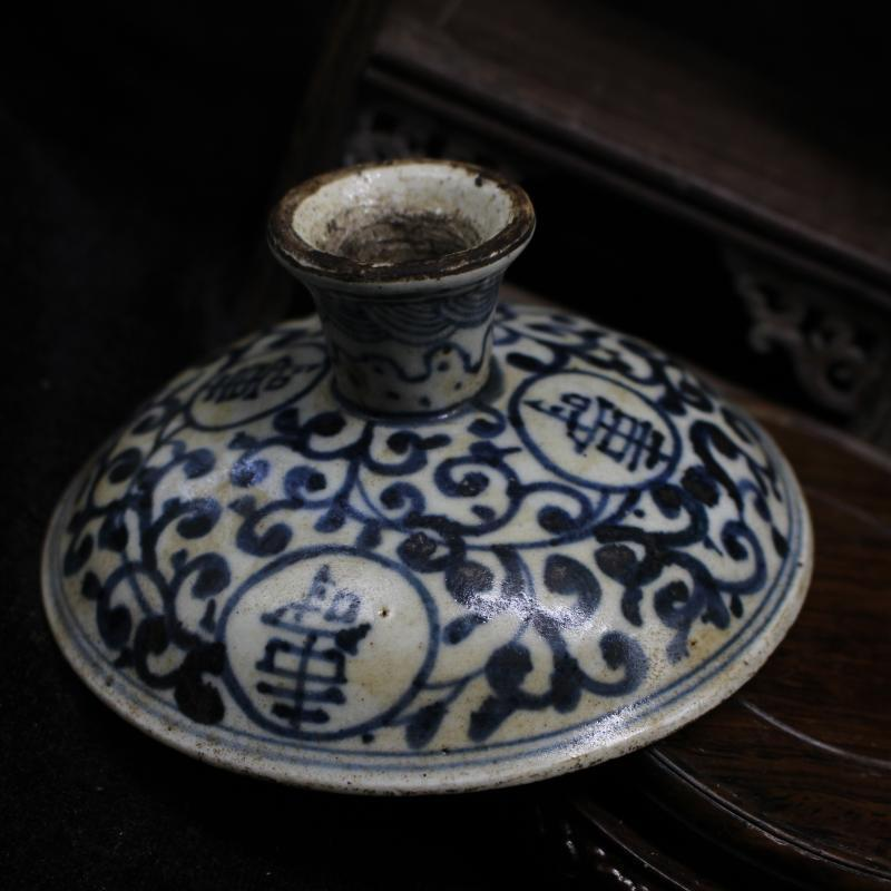 Chinese Old Blue and White Longevity Pattern Porcelain High-Foot Bowl