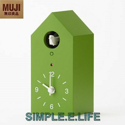 MUJI LIMITED EDITION GREEN CUCKOO CLOCK MJ-CCG1 HANDMADE BELLOWS  WITH TRACKING