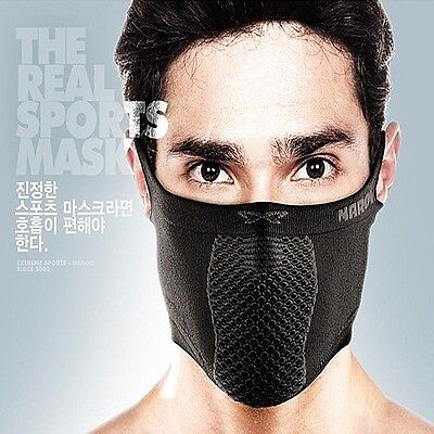 NARU Mask X5s Face Mask 4 Season Protection of ultraviolet rays during exercise
