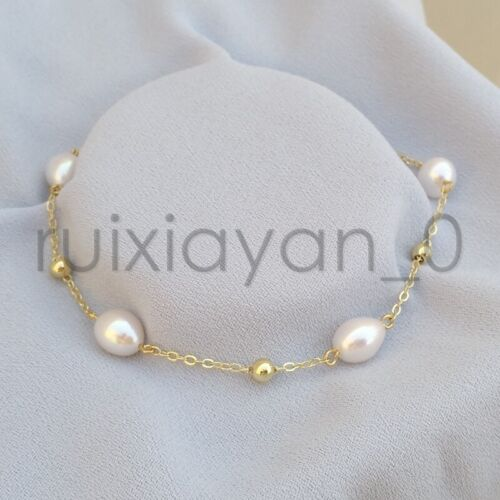 """7.5"""" Natural South Sea White Pearl Bracelet 14k Gold Clasp"""