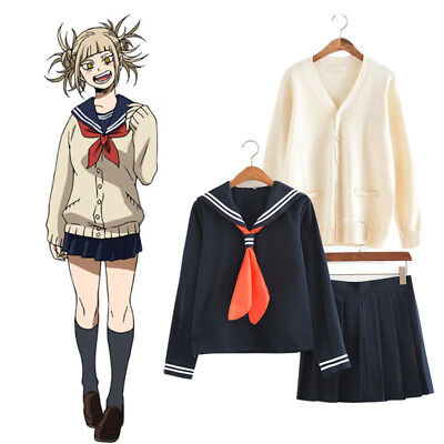 My Hero Academia Himiko Toga Cosplay JK Uniform Sweater Cardigan Suit Costume - Female Toga Costume