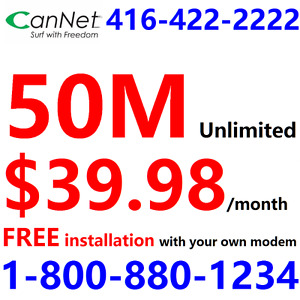 Free configuration guide - Bell Home Hub2000 Hub1000 DSL Service