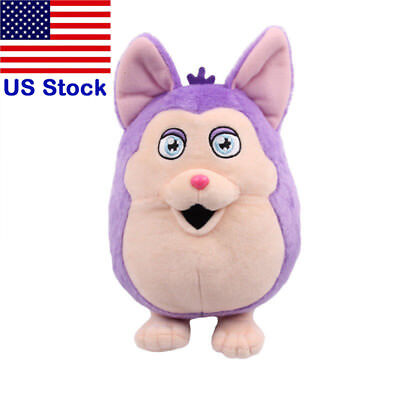 23CM Horror Game Tattletail Plush Figure Doll Soft Stuffed Toy Purple
