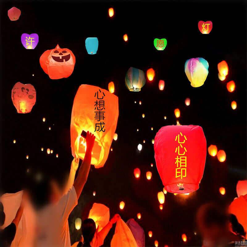 1 pcs Hanging Ball Outdoor Party Decoration Holiday Supplies Wishing Lante JJ